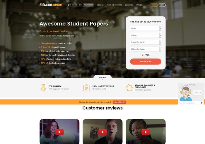 Grademiners.com preview